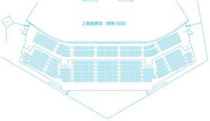 和歌山県民文化会館 大ホール2F