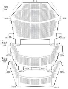 レクザムホール・大ホール(香川県県民ホールの座席画像