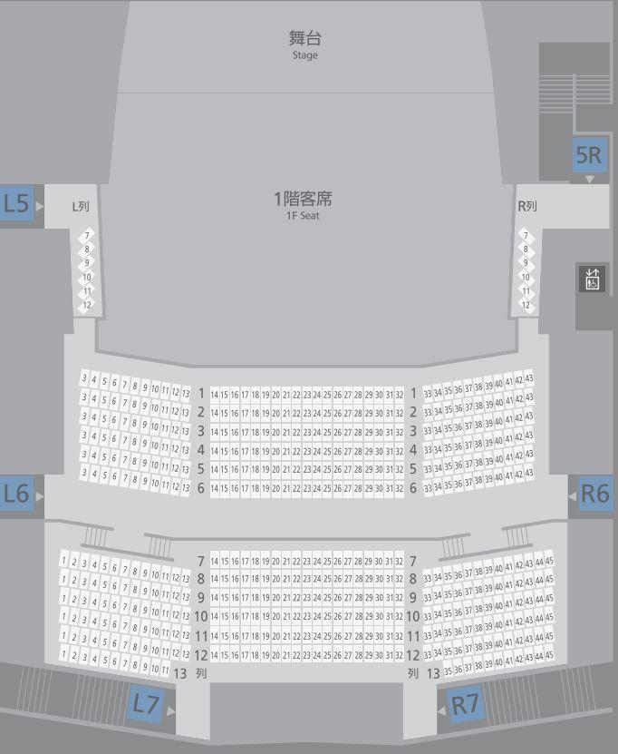 静岡市清水文化会館2F画像