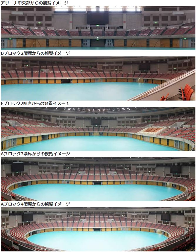日本ガイシホール(名古屋市総合体育館)