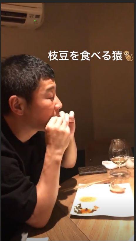 枝豆を食べる動画キャプチャ