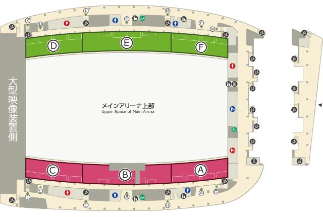 武蔵の森の座席3F