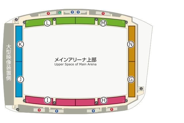 武蔵の森の座席4F