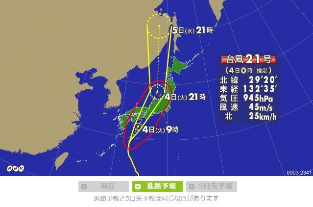 NHK台風状況