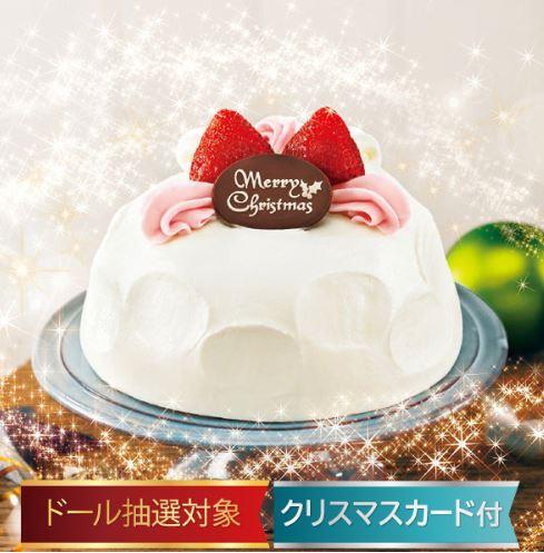 かまくらケーキ