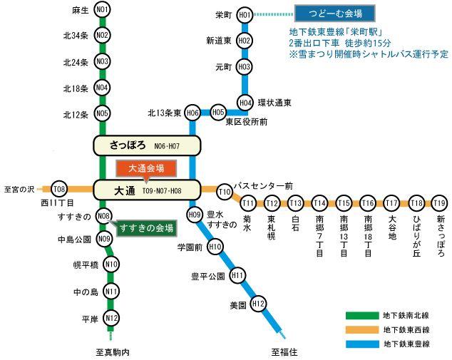 札幌アクセスマップ