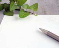 手紙イメージ画像